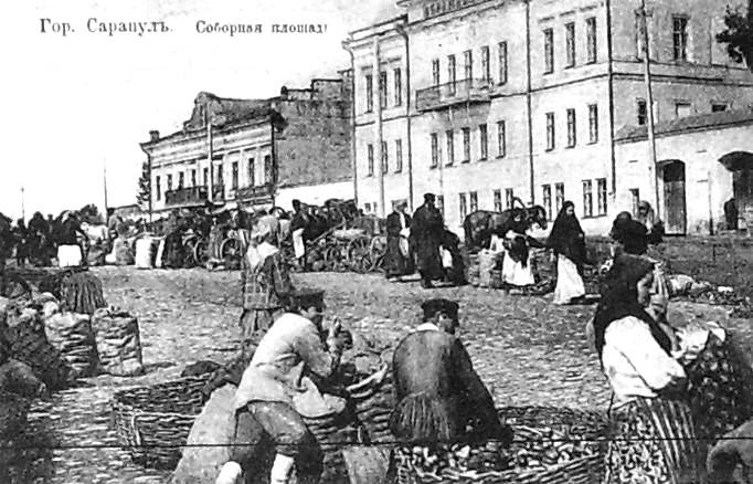 Базар на соборной площади сарапул