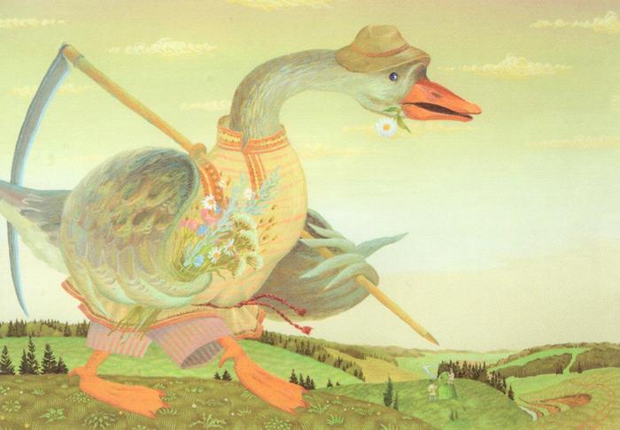 Удмуртская народная сказка пазухи охотника